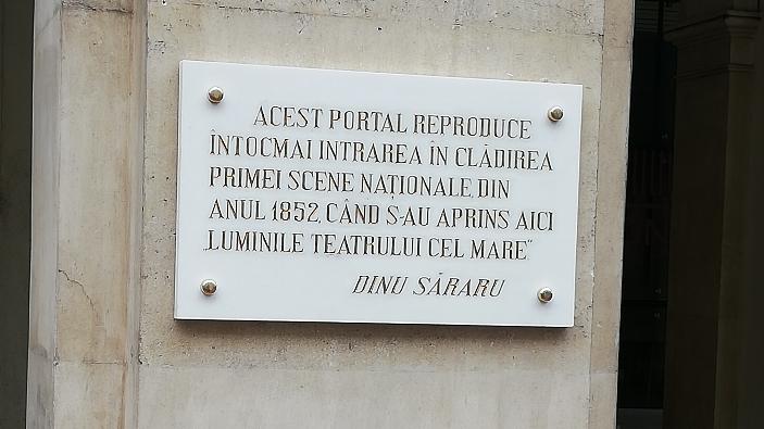dinu-sararu-placa-omagiala-pe-fostul-loc-al-teatrului-national-bucuresti