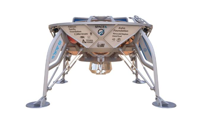 prima-manevra-spre-luna-a-misiunii-spatiale-israeliene