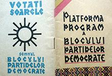 pcr-in-campanie-electorala-la-radio-1946