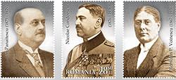 sefi-ai-serviciilor-de-informatii-romanesti-1920--1948