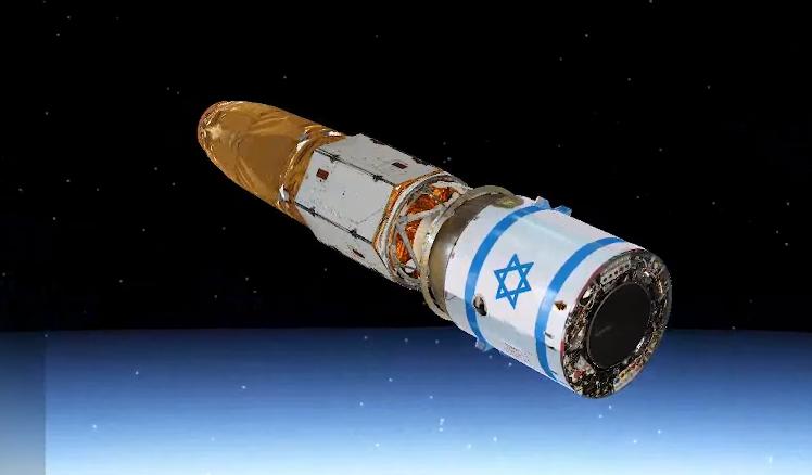 israel-satelitul-spion-ofek-16-primele-imagini-din-spatiu