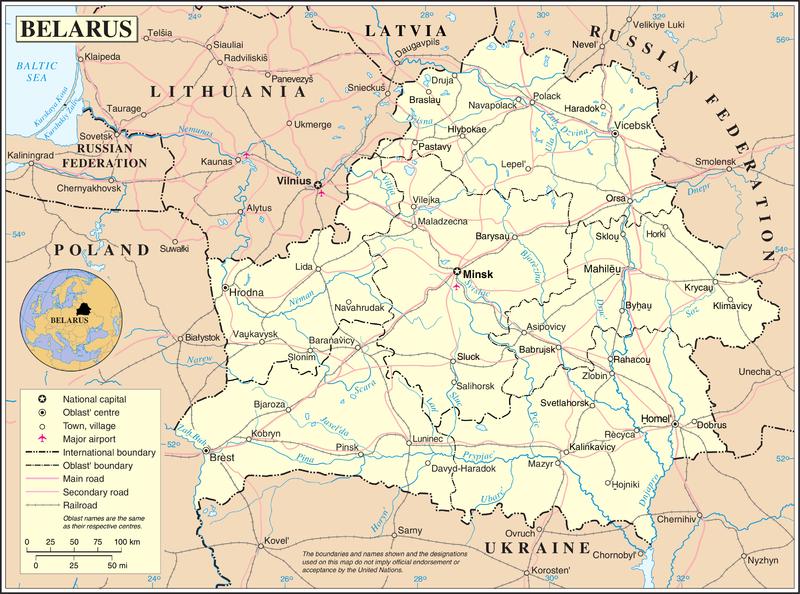 rusia-trimite-in-belarus-militari-din-cadrul-diviziei-de-parasutisti-pskov