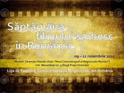 art 85111 saptamana filmului sarbesc Săptămâna Filmului Sârbesc în România
