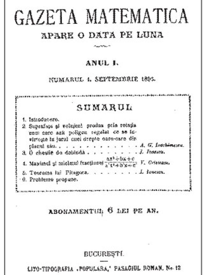 """""""București, istorii scrise și nescrise"""". Curtea Veche. Str. G-ral Budișteanu nr. 14 (imobilul în care a funcționat """"Gazeta Matematică"""")"""