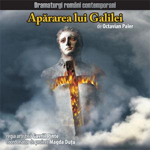 """art 83051 galilei Premiera radiofonică:""""Apărarea lui Galilei""""   Dialog despre prudenţă şi iubire"""