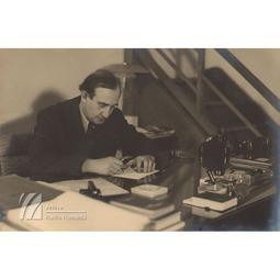 Inginer Emil Petrașcu