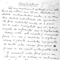 """""""Universitatea Radio"""". Gheron Netta - Lipsa de salarii (1934)"""