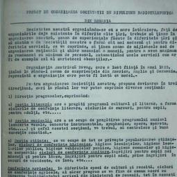 Proiectul de organizare a Societății de Difuziune Radiotelefonică din România (1928)