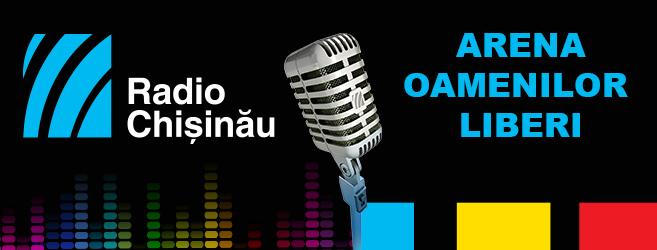 Radio Chişinău (Gaudeamus-27)