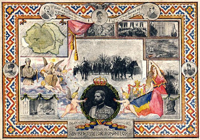 george-popescu