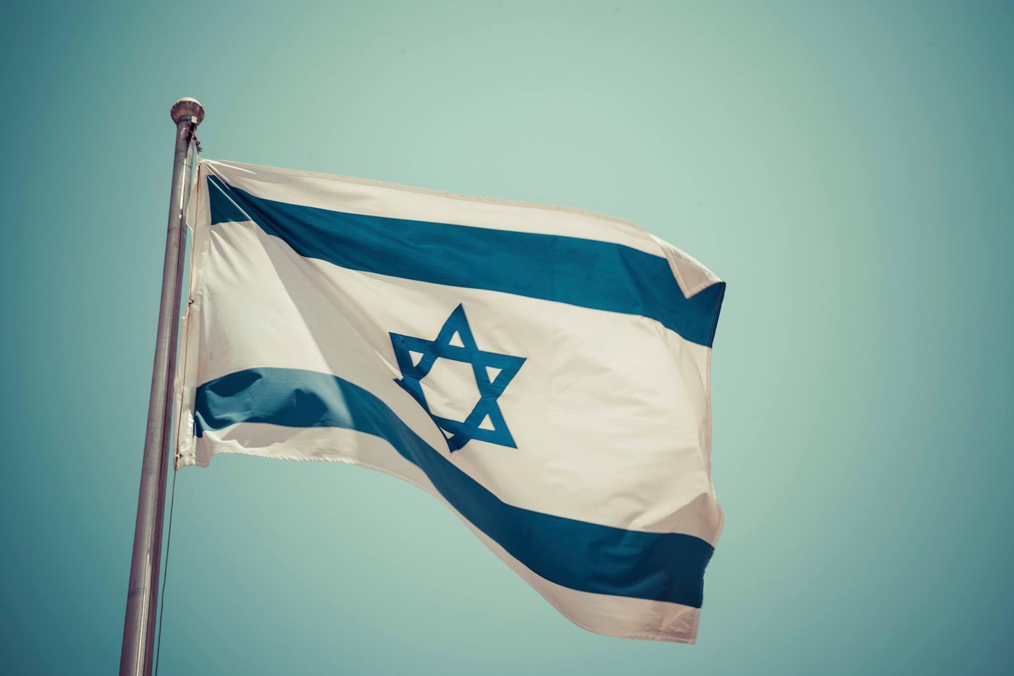 73-de-ani-de-la-proclamarea-independentei-statului-israel-
