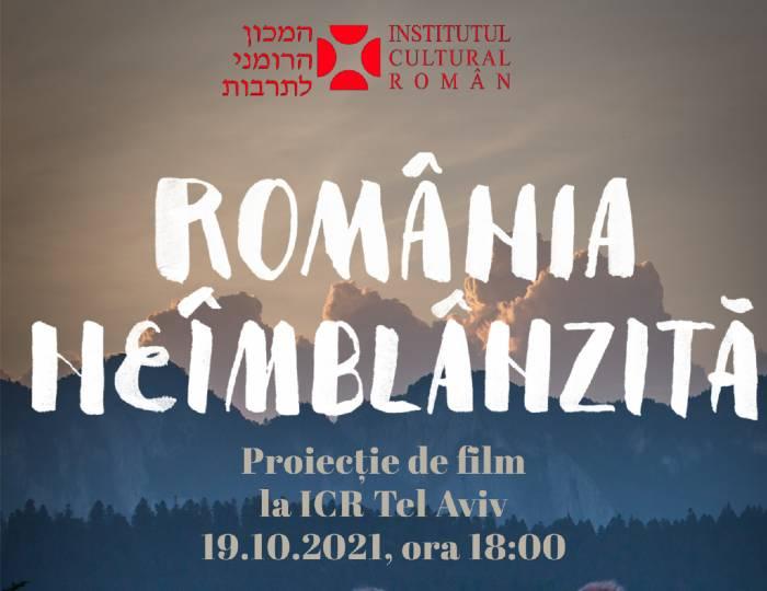 romania-neimblanzita-la-institutul-cultural-roman-din-tel-aviv