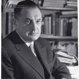VIANU, Tudor (8 ianuarie 1898-21 mai 1964)