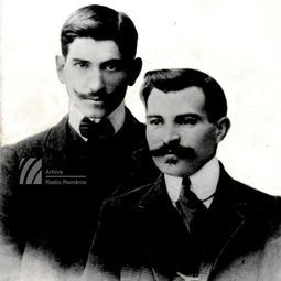 """Prietenii mei scriitori"". Amintiri despre Panait Istrati (1980)"