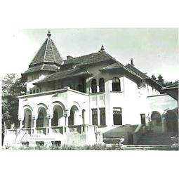 Radio Târgu-Mureș (1958)