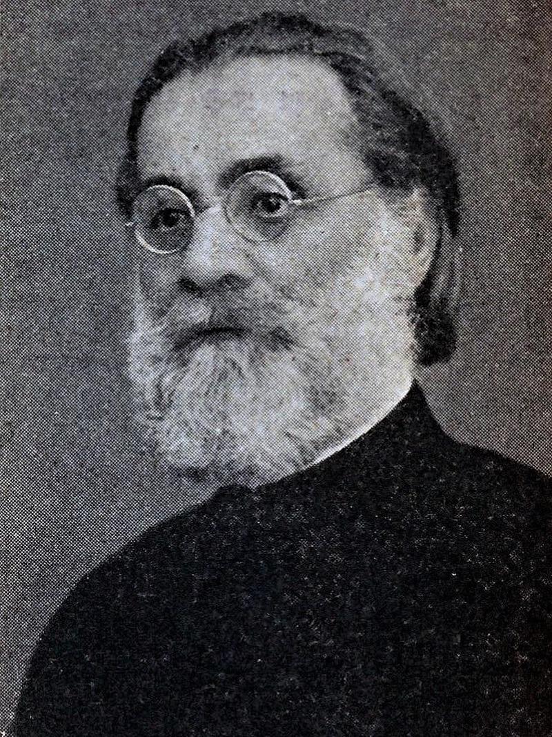 """Universitatea Radio"". Nicolae Popescu - Sentimentul religios la Eminescu (1932)"