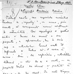 Reportaj literar. Ion Cantacuzino - Ortografia Academiei Române (1932)