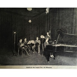 Studioul mic de înregistrări (1928)