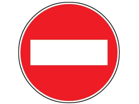 primaria-brasov-interzice-circulaia-rutiera-pe-strada-cerbului