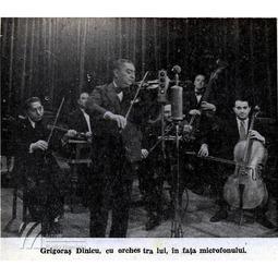 Taraful Grigoraș Dinicu (1943)